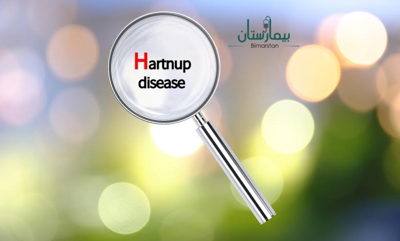 داء هارتناب (Hartnup disease) | المُهمّشون من البشر