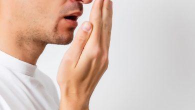 علاج رائحة الفم الكريهة في رمضان
