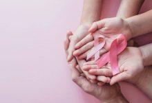 الآثار النفسية لسرطان الثدي